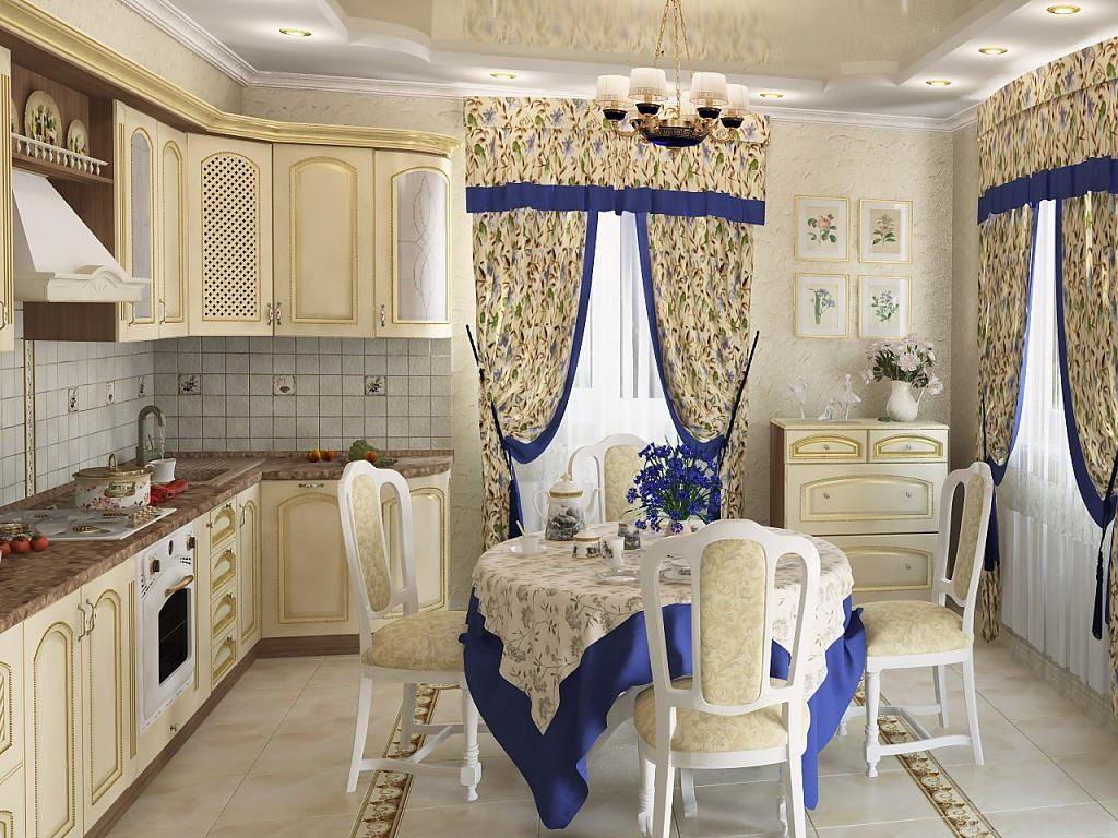 дизайн ламбрекенов на кухню (34)